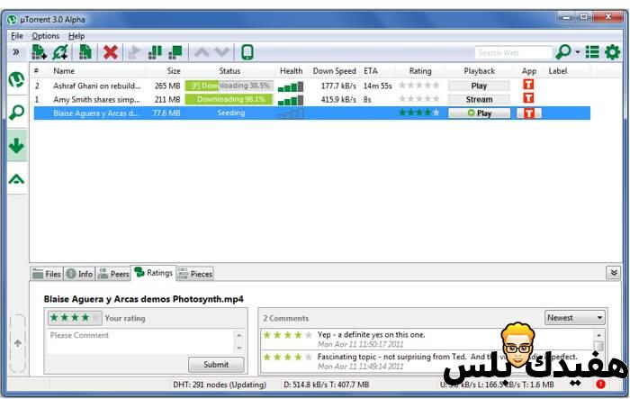 utorrent pro download free